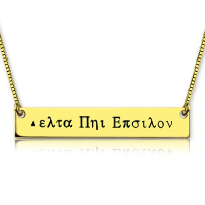 18ct Gold Plated Greek Name Bar Necklace - By The Name Necklace;