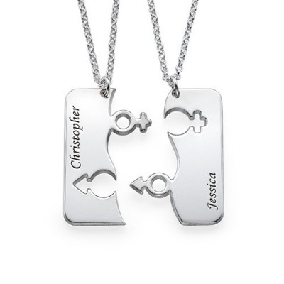 Engraved His and Hers Necklace for Couples With My Engraved