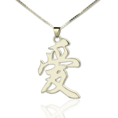 Custom Chinese/Japanese Kanji Pendant Necklace Silver - By The Name Necklace;