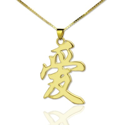 Custom Chinese/Japanese Kanji Pendant Necklace Gold Plated Silver - By The Name Necklace;